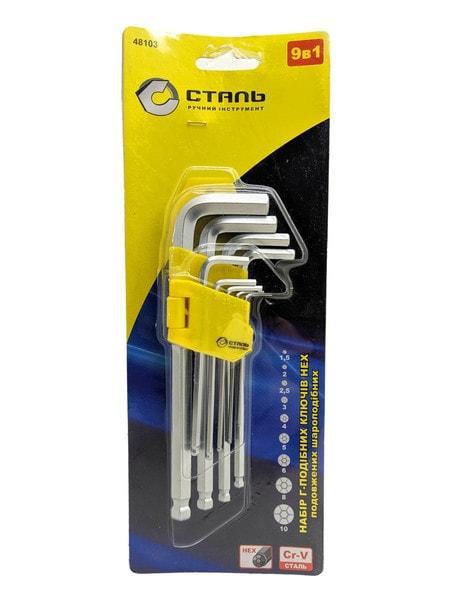 Набор Г-подобных 6-гранных ключей Сталь удлиненных шарообразных НЕХ (9 шт)