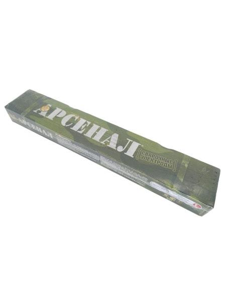 Электроды сварочные Арсенал АНО-21 (3.0 мм, 2,5 кг)