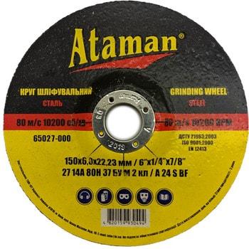 Круг шлифовальный по металлу Атаман 150*6,0*22,23