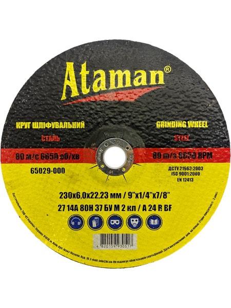 Круг шлифовальный по металлу Атаман 230*6,0*22,23