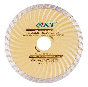 Диск алмазный КТ PROFI 125 мм Турбоволна