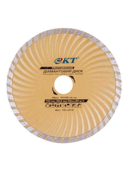 Диск алмазный КТ PROFI 150 мм Турбоволна