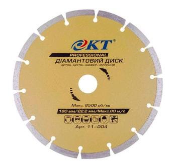 Диск алмазный КТ PROFI 180 мм Сегмент
