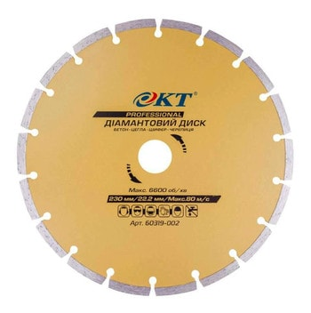 Диск алмазный КТ PROFI 230 мм Сегмент