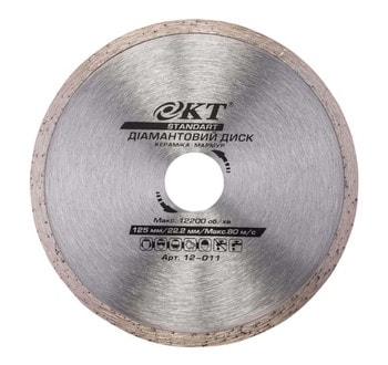 Диск алмазный КТ STANDART 125 мм Керамика