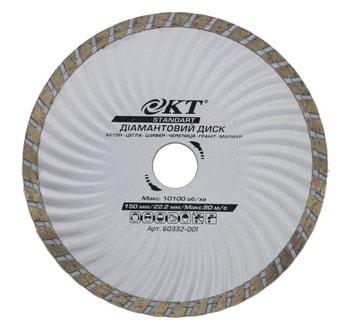 Диск алмазный КТ STANDART 150 мм Турбоволна