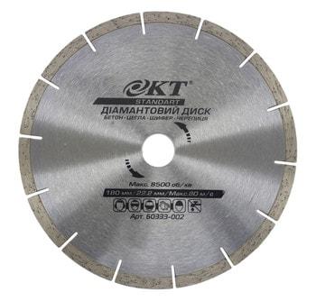 Диск алмазный КТ STANDART 180 мм Сегмент