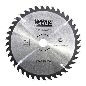 Диск по дереву Werk 185 мм 40 зубов