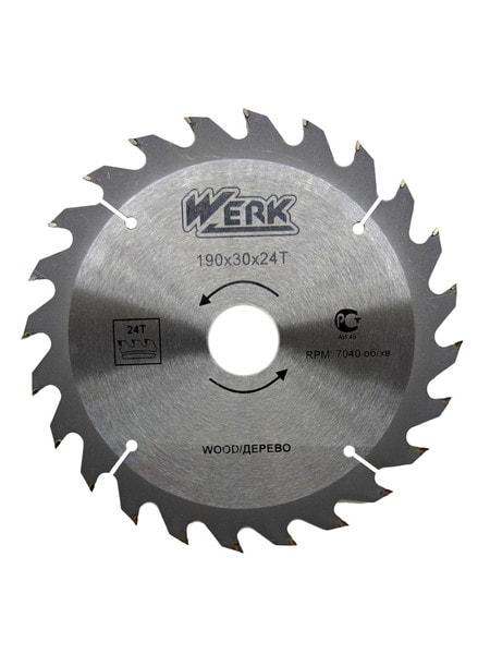 Диск по дереву Werk 190 мм 24 зуба