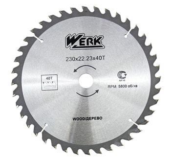 Диск по дереву Werk 230 мм 40 зубов