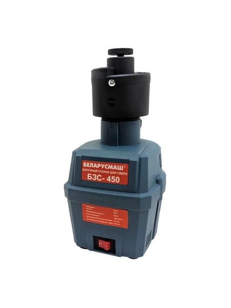 Заточный станок для сверл Беларусмаш БЗС-450